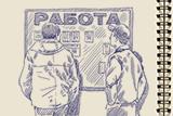 Зарплати окупованого Донецька