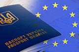 Світові ЗМІ про безвіз: символ зближення з ЄС