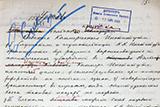 Невідома сторінка з історії польської громади Києва початку XX століття