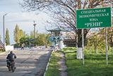 Придунайські князівства. Децентралізація на Одещині