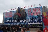 Як святкували 9 травня в окупованому Луганську