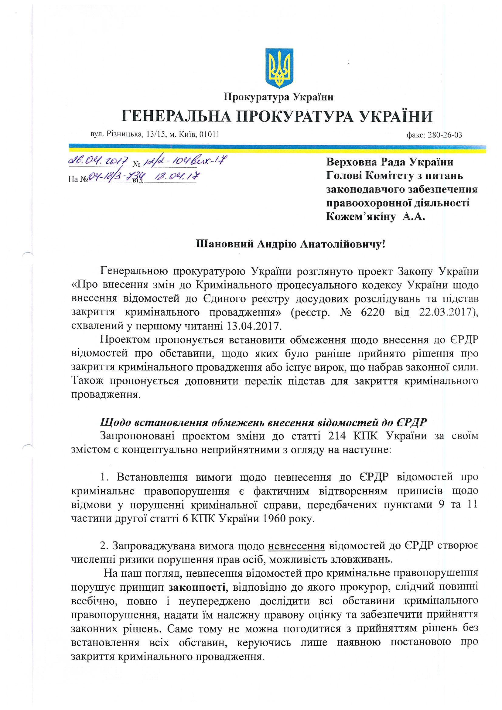 Комментарий гражданский процессуальный кодекс российской федерации от 14.11.2002 n 138-фз