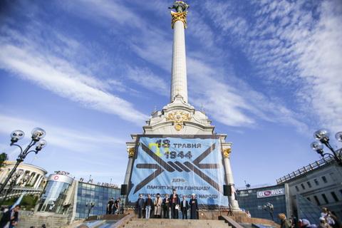 Жалобний мітинг на роковини депортації кримських татар