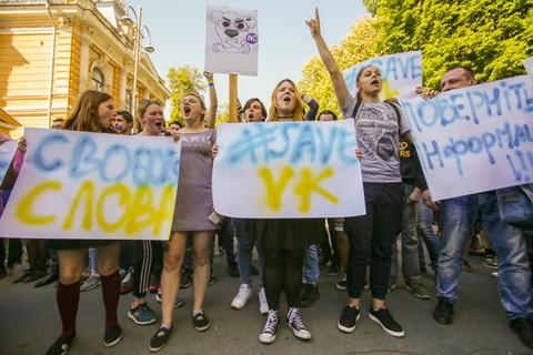 У Києві відбувся мітинг проти блокування російських соцмереж
