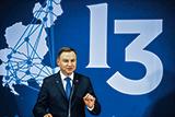 Не потонути. Чи є місце Україні в ініціативі «Тримор'я»?