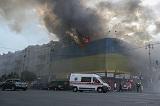 Пожежа в колишньому Центральному гастрономі на Хрещатику