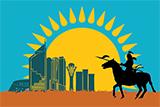 Казахстан: стартовий майданчик