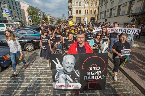 Роковини загибелі журналіста Павла Шеремета