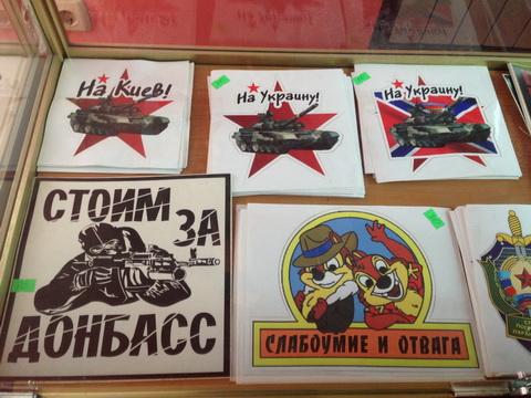 Чим торгують в окупованому Луганську