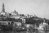 Фото Києва. 1918 рік. Київ під час німецької окупації в 1918 році