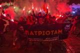"""Марш уболівальників на підтримку засуджених у """"ЛНР"""" ультрас"""
