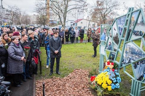 У Києві відкрили сквер імені Героя Небесної Сотні Володимира Мельнічука