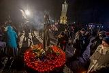 День пам'яті жертв Голодоморів у Києві