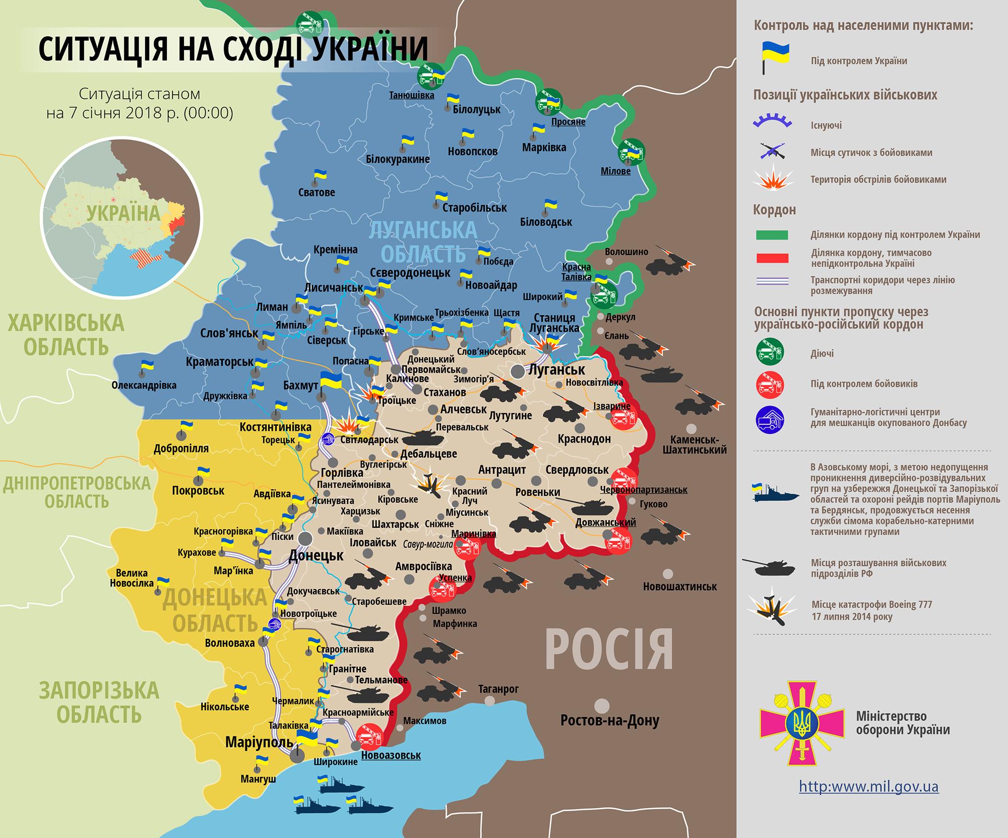 Минулої доби терористи тричі відкривали вогонь в бік позицій ЗСУ. Всі  обстріли зафіксовані на Луганському напрямку. Про це свідчить свіжа карта  АТО. 27be7f13b6c