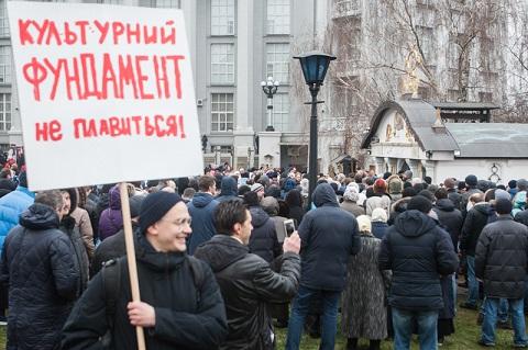 """Акція """"Свободу архітекторам"""" біля фундаменту Десятинної церкви"""