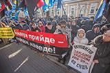 """Під посольством Польщі пройшов протест щодо закону про """"бандеризм"""""""