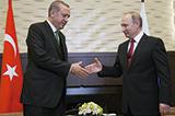 Туреччина між двома