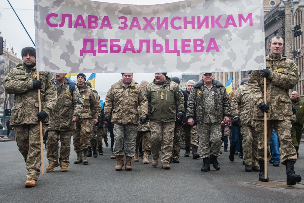 Марш пам'яті захисників Дебальцевого