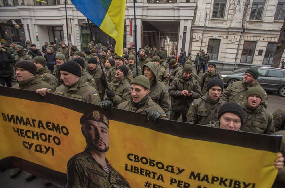 Бійці батальйону Кульчицького вимагали справедливого суду для нацгвардійця Марківа