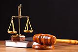 Судити по-новому. Яким буде Антикорупційний суд