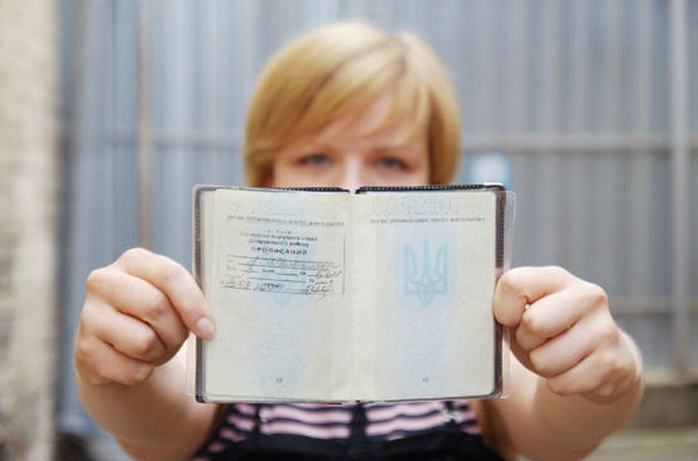 Картинки по запросу Чинна система реєстрації місця проживання («прописка»)