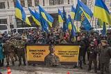 Активісти вимагали справедливого суду для нацгвардійця Марківа
