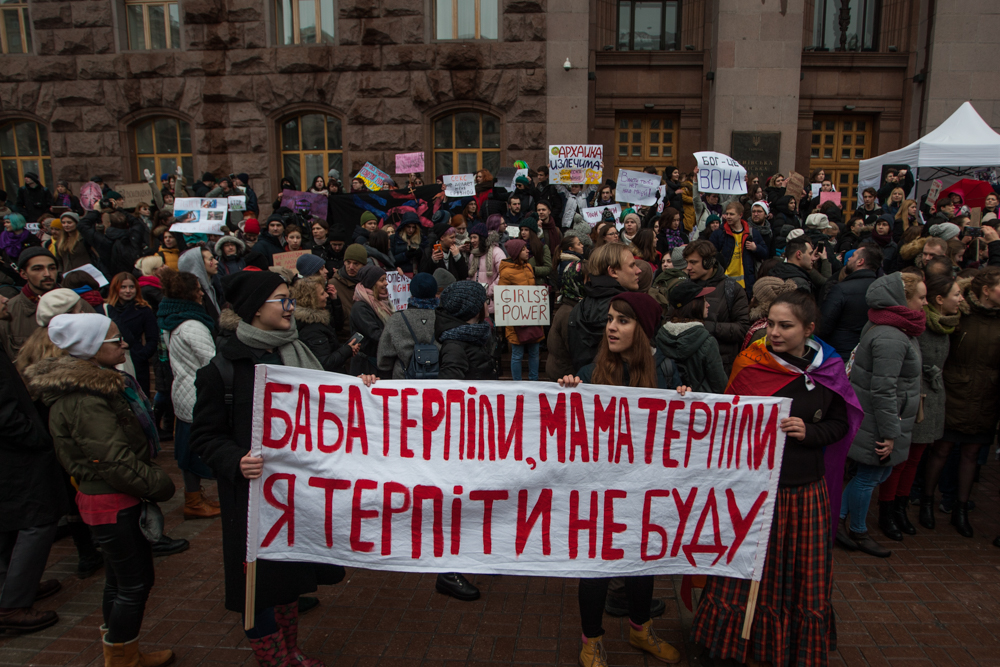 March 8 rally for women's rights in Kyiv