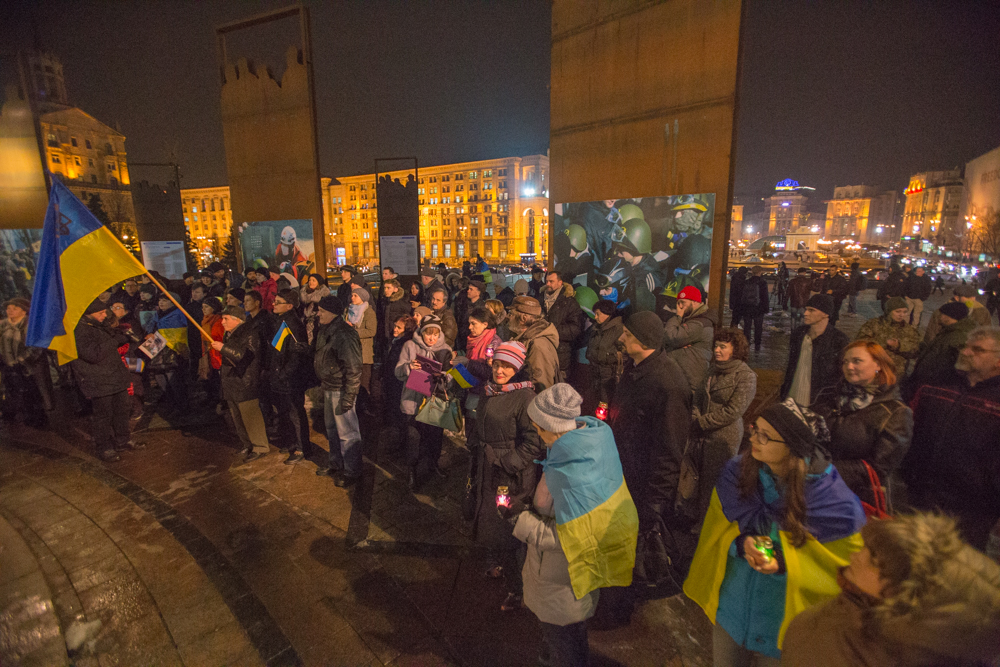 У Києві активісти провели Вечір пам'яті загиблих активістів Донбасу