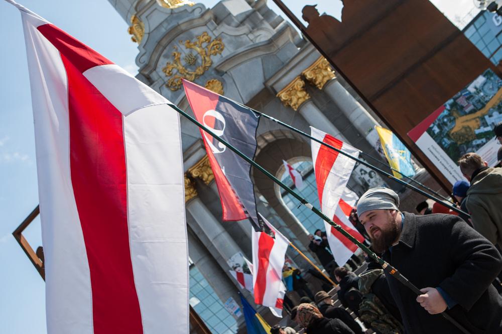 Відзначення 100-річчя Білоруської Народної Республіки в Києві