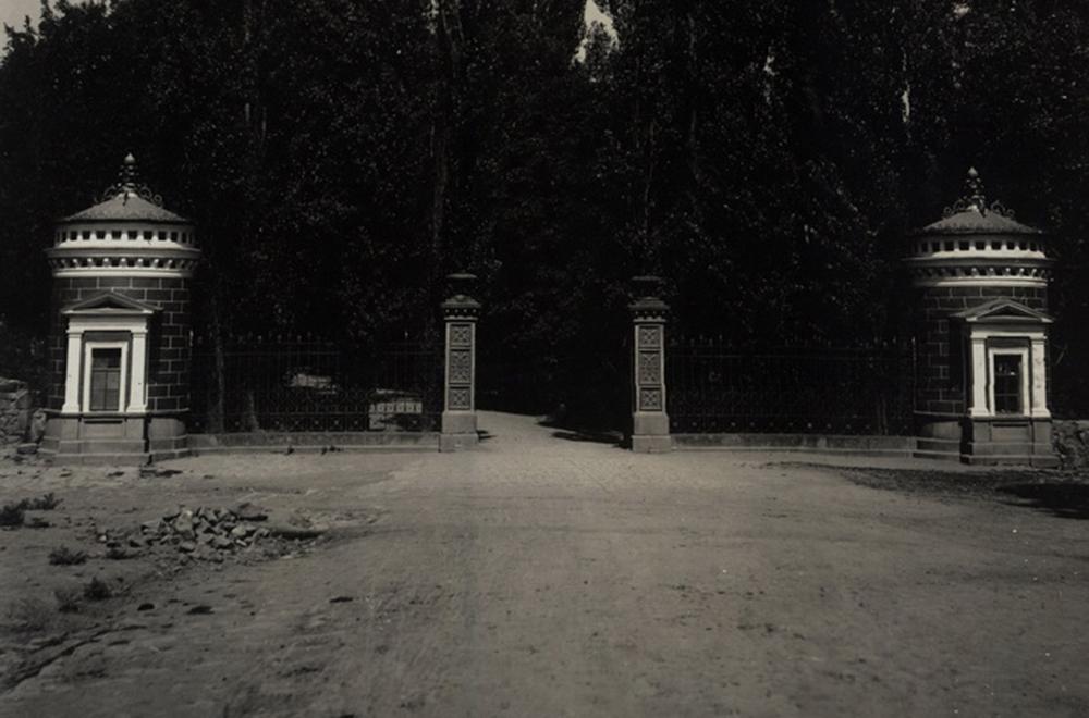 Уманська «Софіївка». 1904 рік