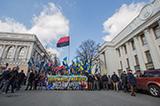"""""""Антиолігархічний марш"""" націоналістів в урядовому кварталі"""