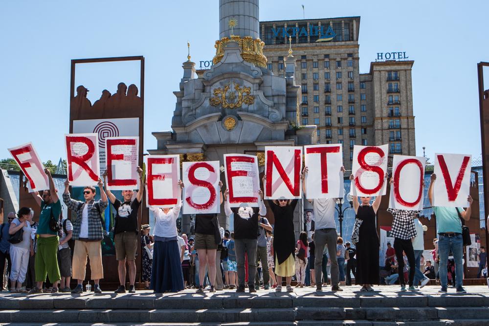 Акція #SaveOlegSentsov у Києві