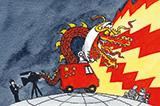 The Economist: Мільярди на китайські ЗМІ