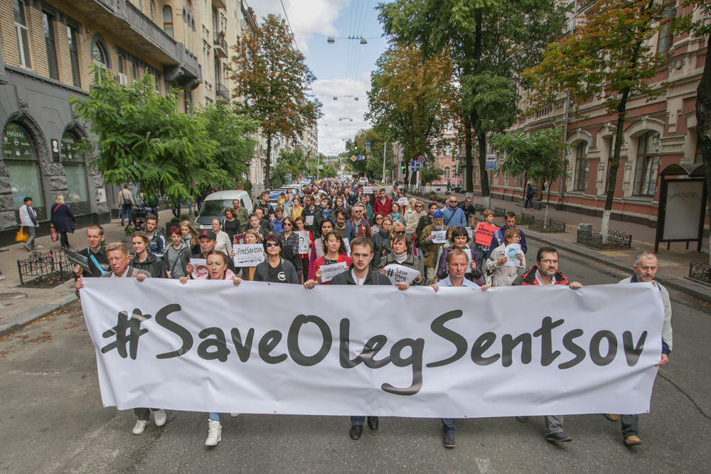 Акція на підтримку Сенцова у Києві