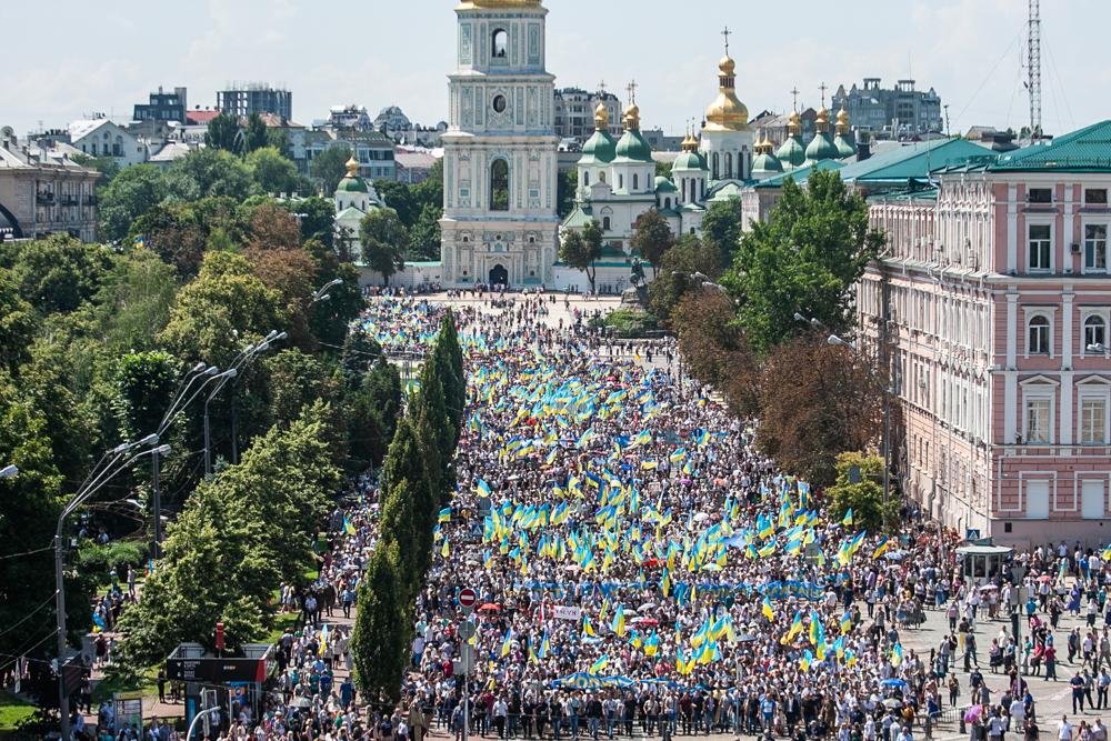 Хресний хід УПЦ Київського патріархату