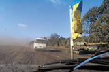 Справжні сліди. Російські війська під Іловайськом у серпні 2014 року
