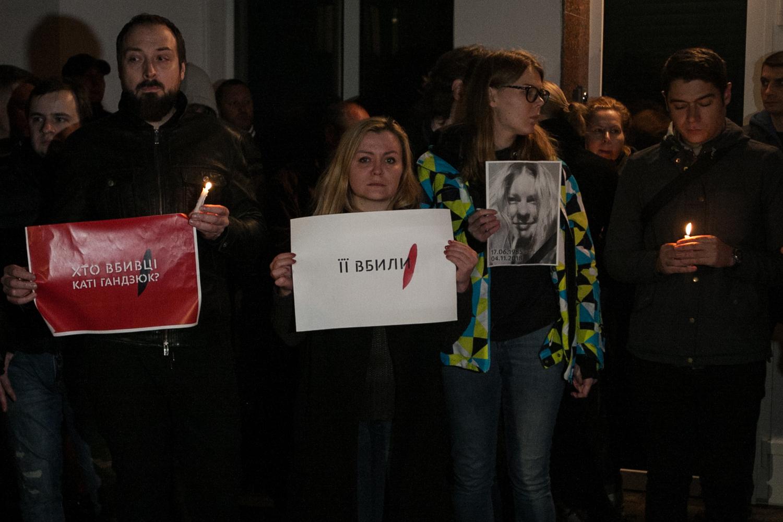 """""""Її вбили"""". Під МВС пройшла акція пам'яті Катерини Гандзюк"""
