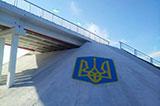 Мости, що з'єднують Донбас