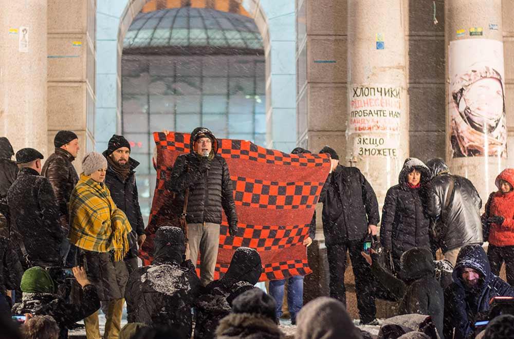 Протест проти поновлення Насірова