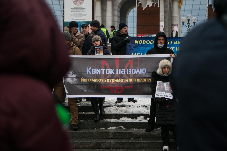 """""""Квиток на волю"""". Акція з вимогою звільнити заручників окупованого Донбасу"""