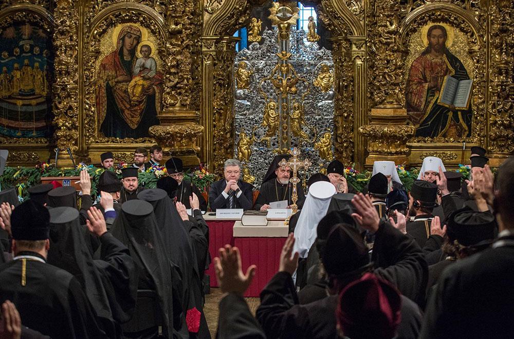 Всеукраїнський Православний Об'єднавчий Собор
