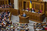 Як Рада голосувала за зміни до Конституції щодо курсу до НАТО