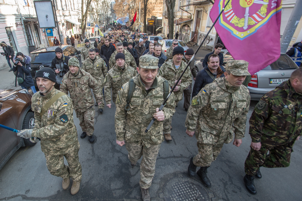 Марш захисників Дебальцевого у Києві