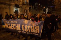 У Києві вшанували пам'ять героїв Небесної сотні