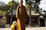Новий глава митрополії УГКЦ у США та робот-божество у буддійському храмі міста Кіото