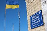 Регіональні ЗМІ Донбасу під час виборів
