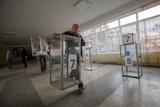 Президентські вибори у Києві
