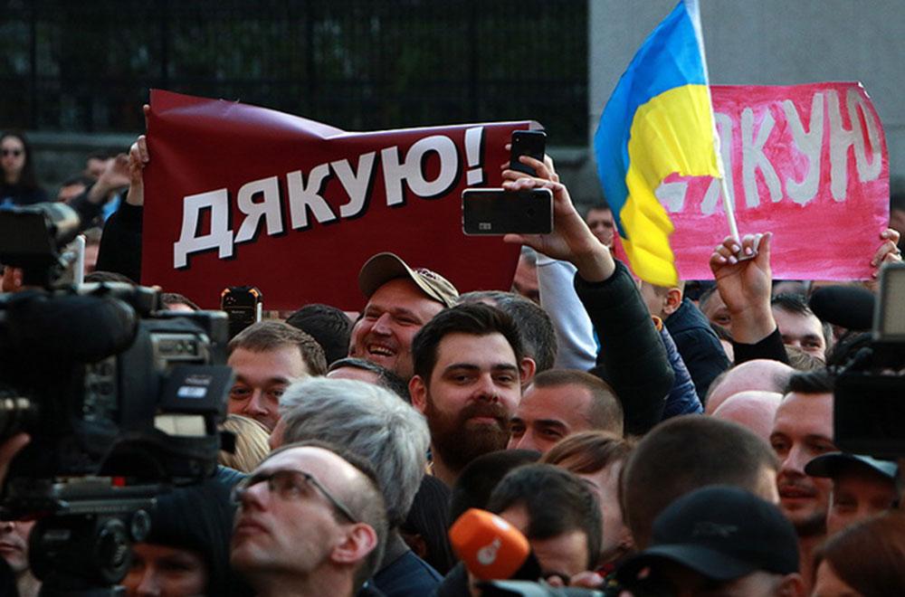 Біля Адміністрації президента відбулася масштабна акція вдячності Порошенку