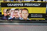 Зеленський і Росія: пастки розставлені