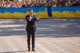 Інавгурація президента Зеленського